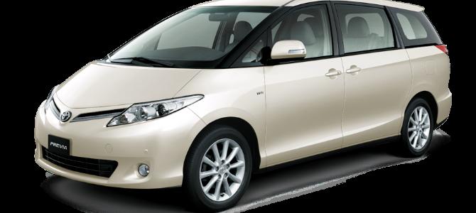 Отчет по замене гофры глушителя на Toyota Previa